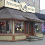 Сеть кафе «Оки Доки» г. Москва